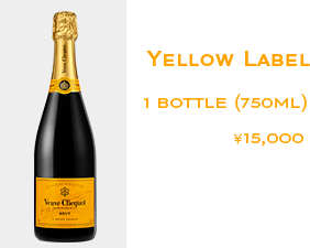 Yellow Label 1BOTTLE(750ML) ¥15.000