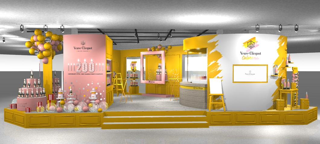 The Special Pop Up Event Veuve Clicquot Rose 200th