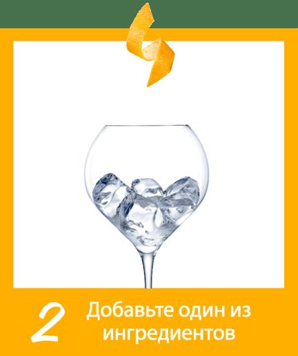 Иллюстрация 2 рецепта шампанского Veuve Clicquot Rich